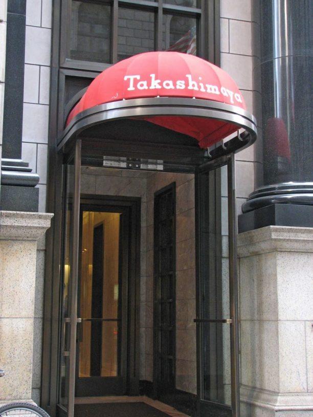 takashimaya fifth ave nyc