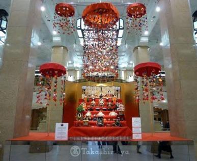 takashimaya tokyo display