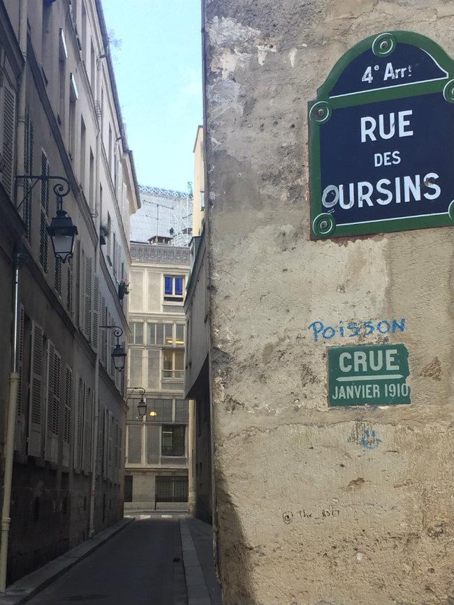 Rue des Ursins now